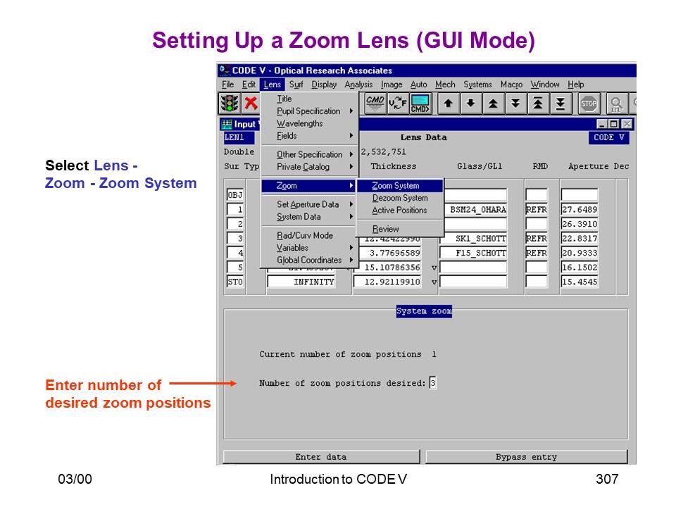 光学设计介绍,CODEV第四部分– 量子光影